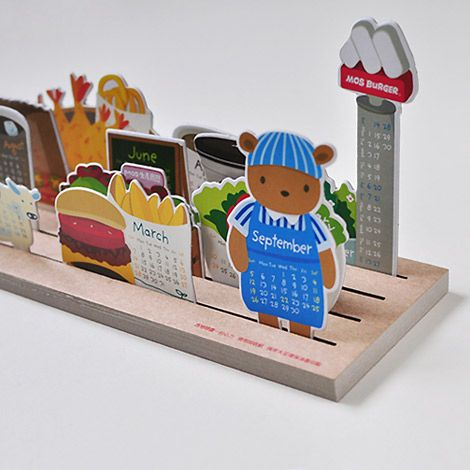 "Mos Burger 2010 calendar by Taiwan design company ""Onion Design"""