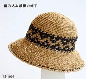[코바늘 모자뜨기] 코바늘 챙 모자뜨기 도안 기본적인 코바늘 모자입니다. 털실로 떠도 예뻐요...... 코바...