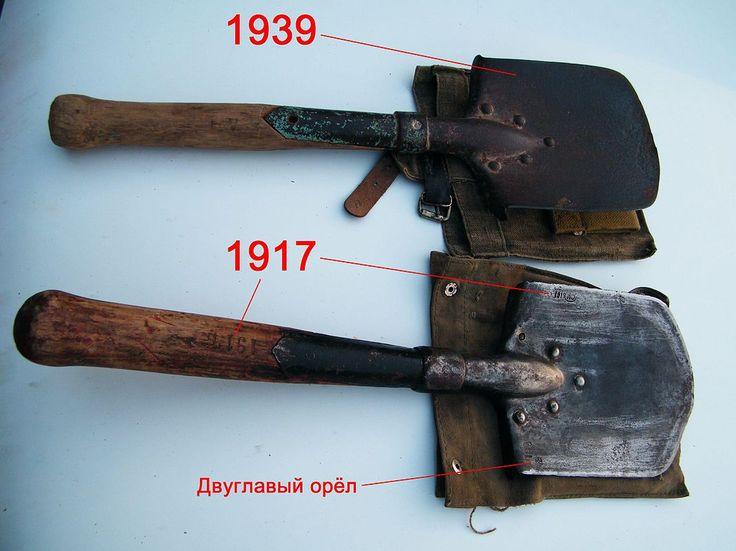 Малая пехотная лопата 1939 года, СССР (вверху) и 1917 года, Российская Империя (внизу, с двуглавым орлом)