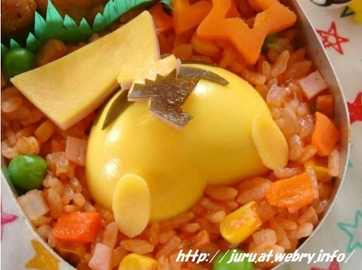Hahaha! Best Anime Bento I've ever seen... Pikachu Butt XD I wonder who ate the other half!