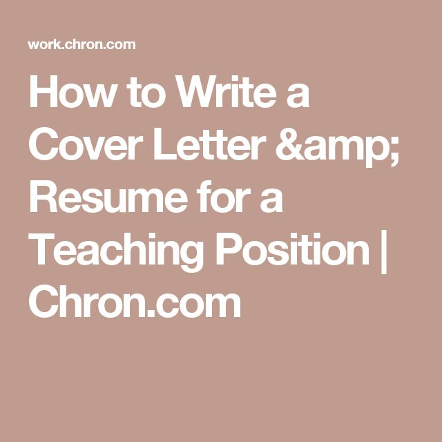 How to Write a Cover Letter & Resume for a Teaching Position | Chron.com