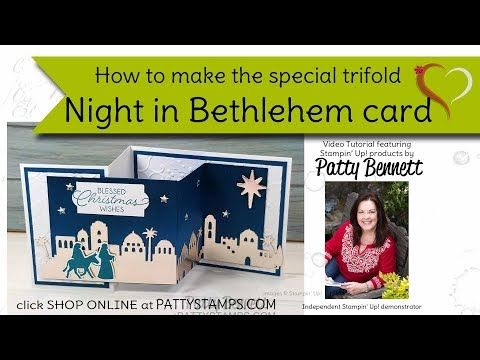 How to make the trifold Night in Bethlehem Stampin' UP! card - YouTube