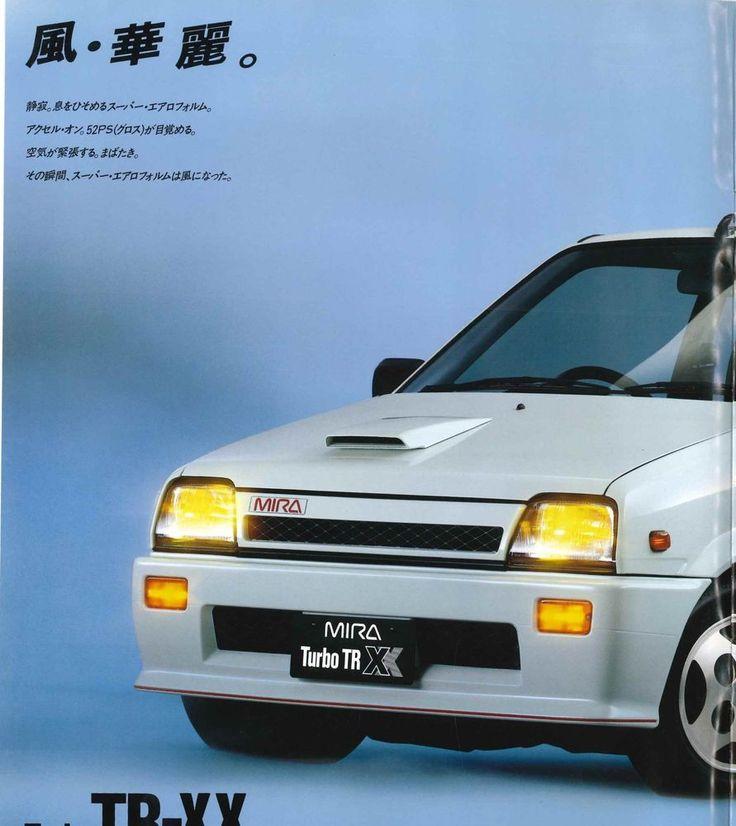 DAIHATSU MIRA Turbo TR/TR-XX/4WD, Japanese Brochure Classic Car Catalog jg30