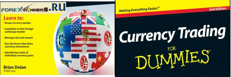 Currency Trading For Dummies Second Edition Futures
