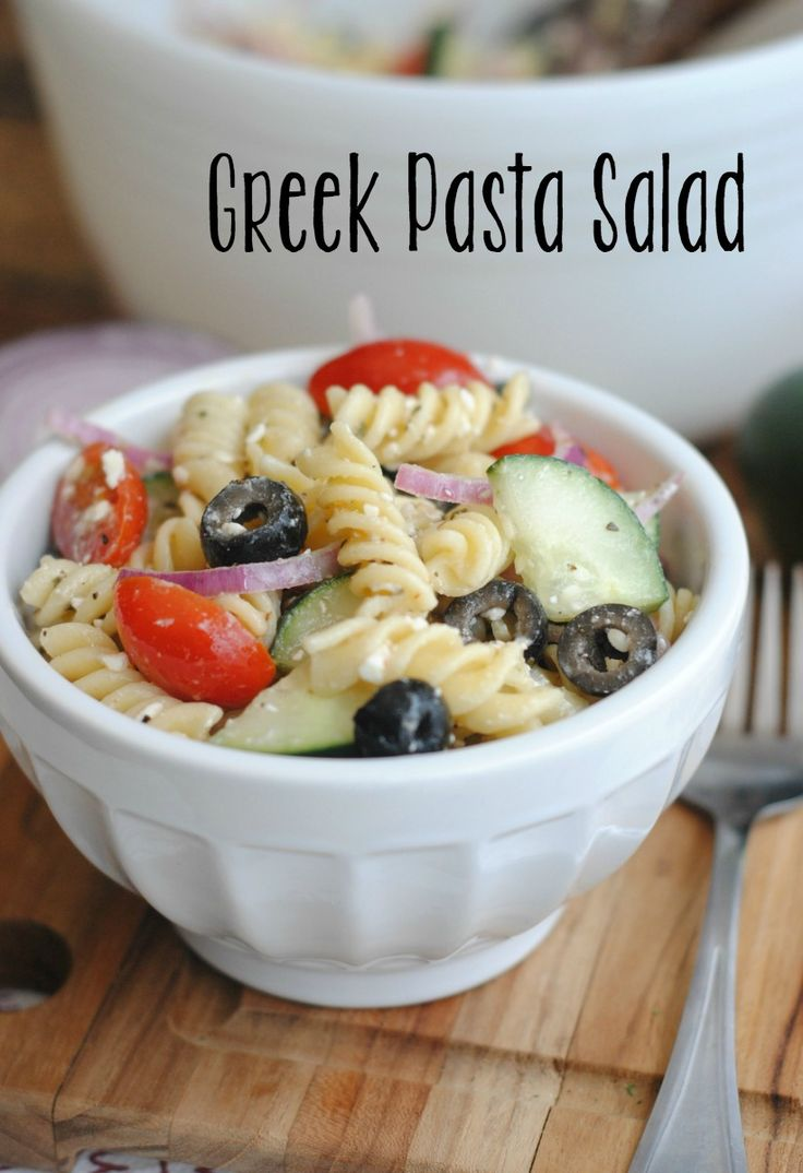 Greek Pasta Salad - this vegetarian pasta salad is perfect for lunch or a side dish. | 5DollarDinners.com