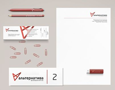 "Check out new work on my @Behance portfolio: ""Логотип и фирстиль бухгалтерского бюро ""Альтернатива"""" http://on.be.net/1HJ1NPu"