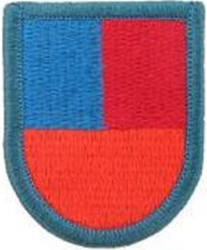 SPECIAL TROOPS BATTALION, 4TH BRIGADE COMBAT TEAM, 82ND AIRBORNE DIVISION