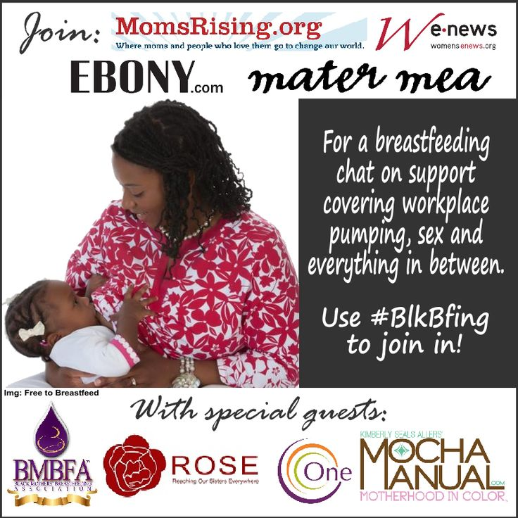 Join us for a great discussion on support for breastfeeding! Tweet w/ hashtag #blkbfing on Weds, 2/12 at 7 PM ET. Please repin to support moms who … | Breastfe…