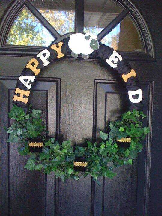 Eid door wreath
