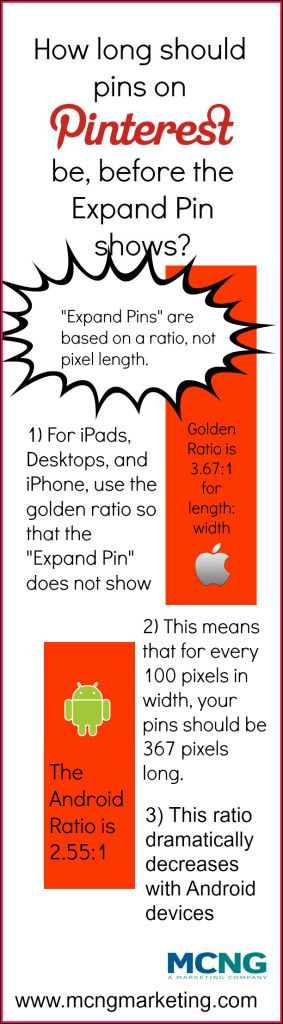 Pinterest Infographic: How Long Should Pins on Pinterest Be? http://www.mcngmarketing.com/how-long-should-pins-be-on-pinterest/