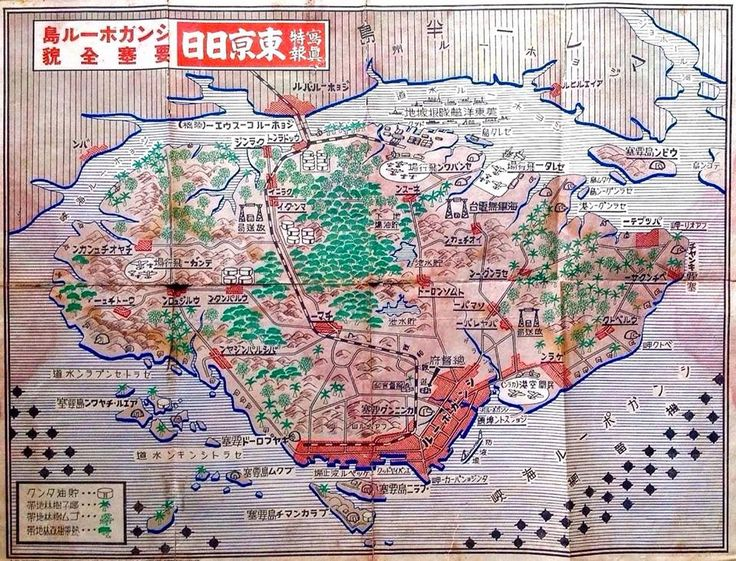 Japanese map of Singapore printed in the 1943.