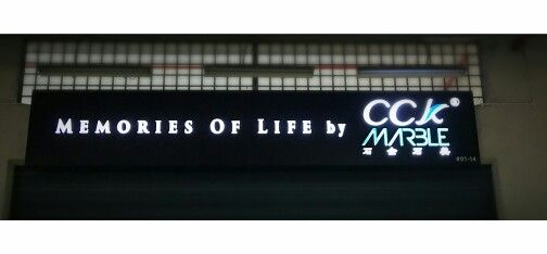 "New signage ""Memories Of Life By CCK MARBLE"""