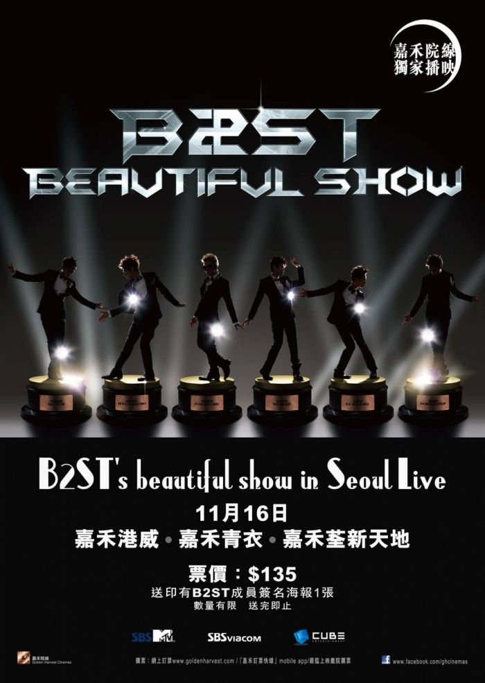 B2ST's Beautiful Show In Seoul Live [2013] (11-16)