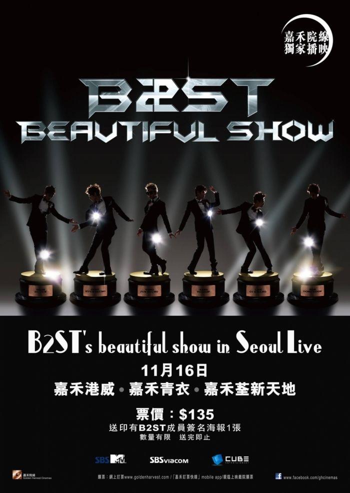 B2ST's Beautiful Show In Seoul Live [2013] (11-16)