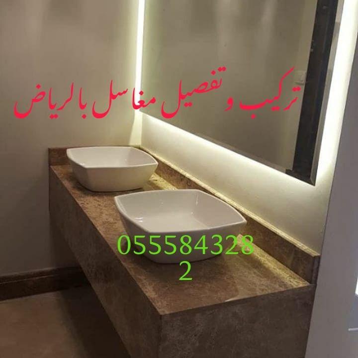 صور مغاسل رخام حمامات رو Bathroom Mirror Lighted Bathroom Mirror Bathroom Lighting