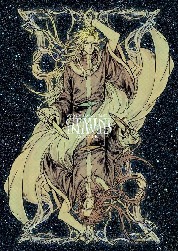 Saint Seiya Gemini