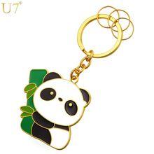 U7 Панда Брелок Для Мужчин/Женщин Животное Ювелирные Аксессуары Эмаль Брелок Для Ключей С Коробкой K012(China (Mainland))