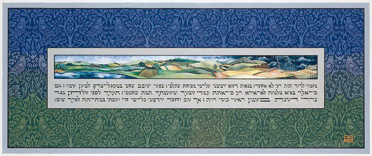 Psalms, Judaica, Hand Painted, Handmade in Israel, Prayers, Psalm 23, Sabbath Prayer by ayinfey on Etsy