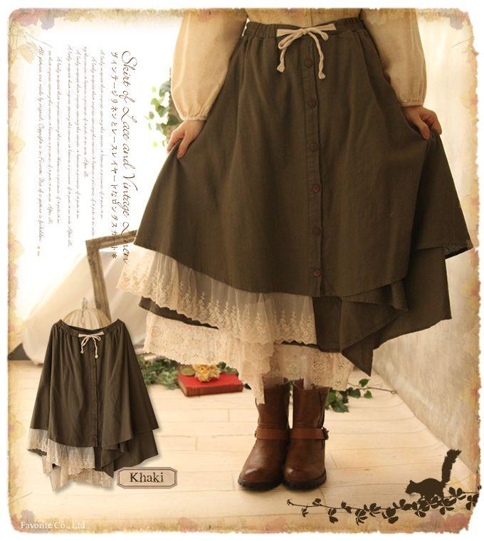 Расклешенная многослойная юбка с кружевными оборками и застежкой на пуговицах