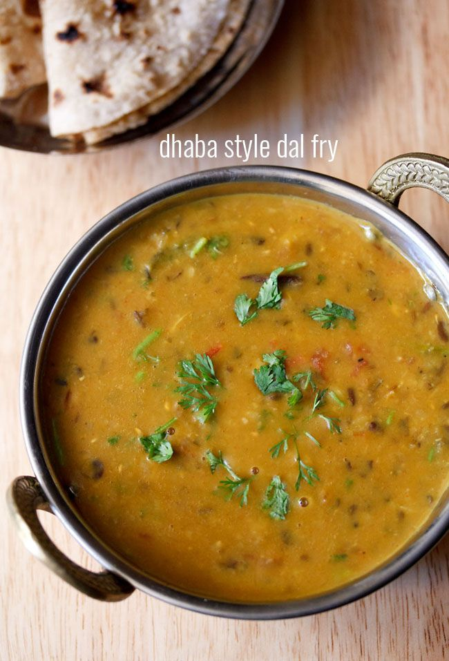 dhaba style dal fry recipe - punjabi dhaba style dal recipe inspired from the dhabas.
