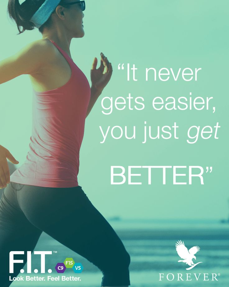 Let's workout this weekend! #IAmForeverFIT #LetsgetFIT #weekendmotivation #weekend #motivation #fitness #quote #itjustgetsbetter