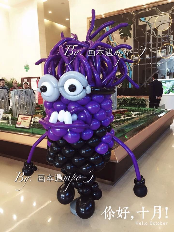 Best images about minions on pinterest
