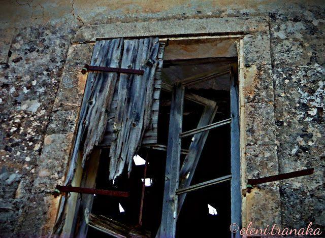 Ελένη Τράνακα: Αγαλάς, Ζάκυνθος / Agalas, Zakynthos