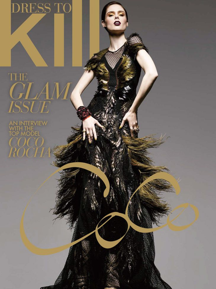 Coco Rocha for Dressed to Kill