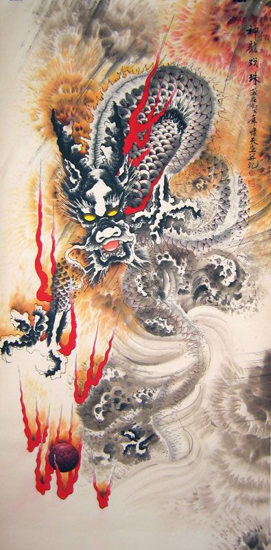 Dragon ~ Master of Mystical Fire ~ is the oldest and wisest spirit-animal…