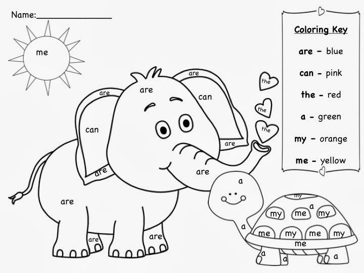 Color by Sight Word Coloring Page Substitute Teacher