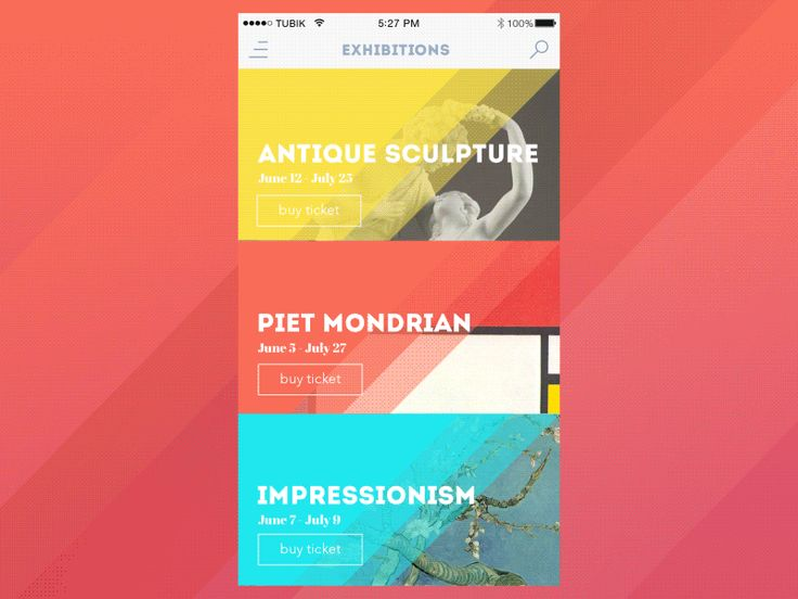 GIF for Art Gallery App