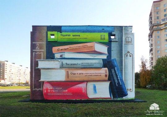 Street-art-Transformer-Books-540x378.jpg (540×378)