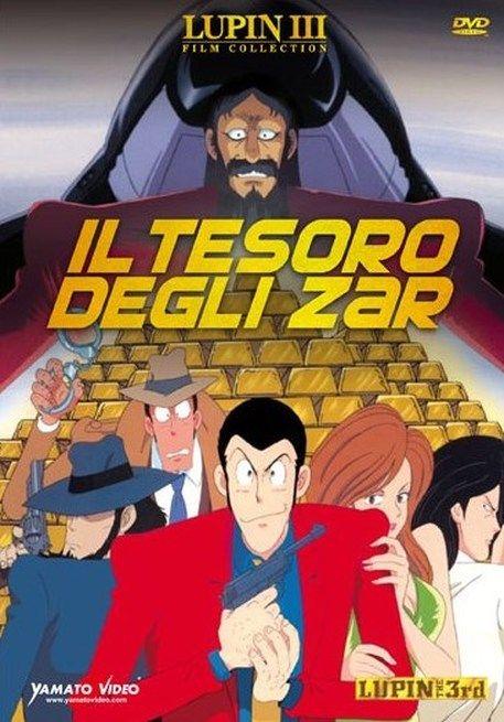 Lupin e il tesoro di Anastasia Rupan sansei - Roshia yori ai wo komete Giappone: 1992 Genere: Animazione Durata: 90' Regia: Osamu Dezaki Lupin legge