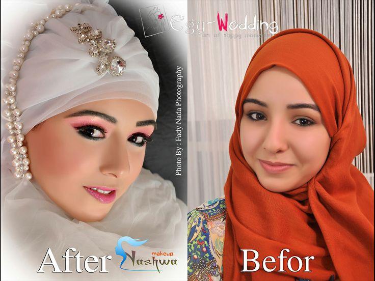01001860212-01111213905 Heliopolis  http://egy-wedding.com/productprofile.php?name=Nashwa