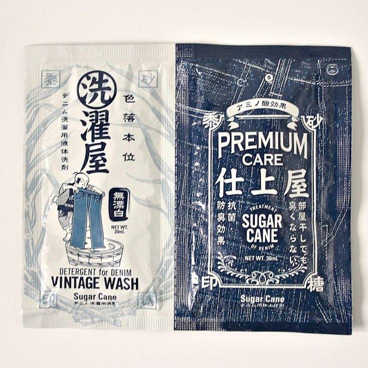 Sugar Cane, Denim Detergent, Japan PD
