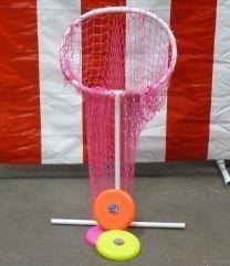 Frisbee Net