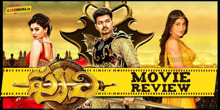 Vijay's Puli (Telugu) Movie Review & Rating – Fantastic bang with Amazing visuals, Spectacular special effects !!