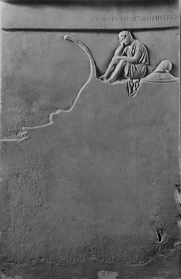 Artista attico STELE DI DEMOKLEIDES Seconda metà del V secolo a.C.