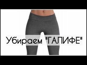 СУШКА ЯГОДИЦ.Жгучие упражнения для ягодиц II Я худею с Екатериной Кононовой - YouTube