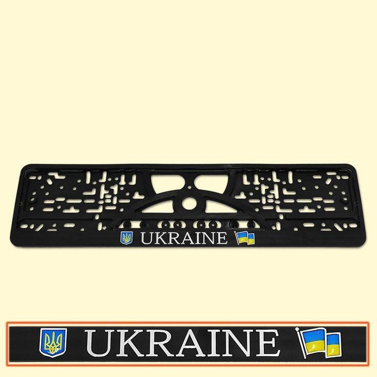 "SHOP-PARADISE.COM KFZ - Nummernschildhalter ""UKRAINE 3D"" 4,19 € http://shop-paradise.com/de/kfz-nummernschildhalter-ukraine-3d"