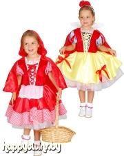 Подростковые костюмы для двойняшек