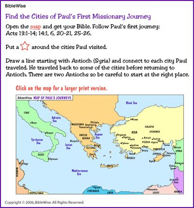 pauls three missionary journeys Three missionary journeys these events of paul's three journeys show how and where they make a connection with his epistles.