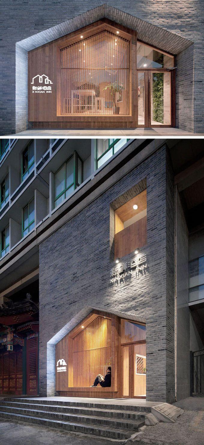* 베이징, 목재로 마감한 작은 호텔-[ Penda ] XinXian Inn Hotel :: 5osA: [오사]