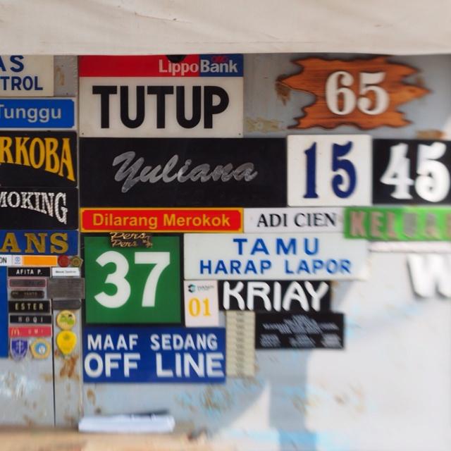 Signs, signs and more signs jn Surabaya