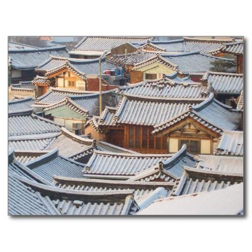 Traditional Korean hanok rooves 2 Post Cards