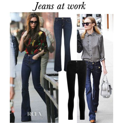 16 ways to wear jeans at work