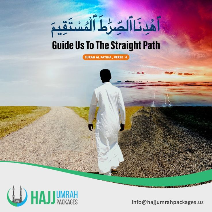 Best Hajj and Umrah Packages 2020 | HajjUmrahPackages.us ...