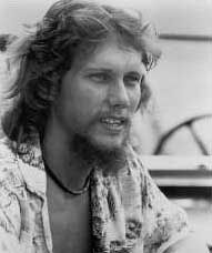 Steve Gaines (1949 - 1977) Member of the band Lynyrd Skynyrd
