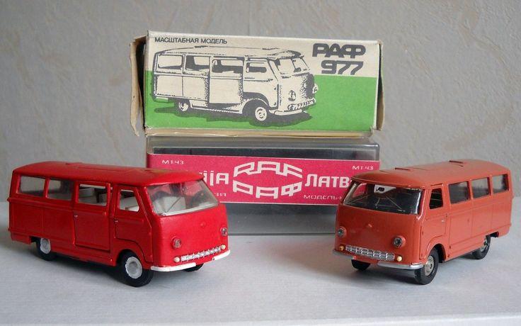 Коллекционные Советские игрушки. раф 977