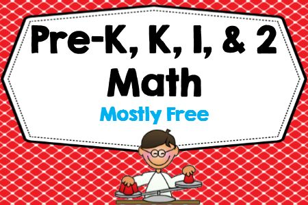 This is the cover and link to the Pre-K, Kindergarten, Grade 1, and Grade 2 mostly free math collaborative Pinterest board.
